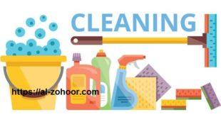 شركة تنظيف بغامد الزناد